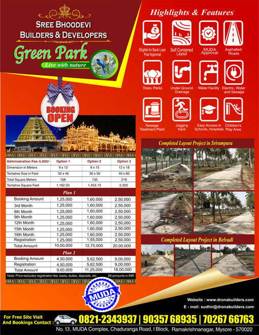 Layout Brochure